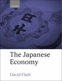 The Japanese Economy by David Flath image