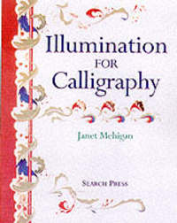 Illumination for Calligraphy by Janet Mehigan image