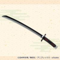 Demon Slayer: Tanjiro's Nichirin Blade - Mini-Replica
