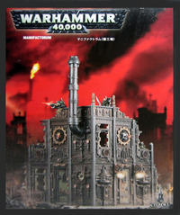 Warhammer 40,000 Manufactorum