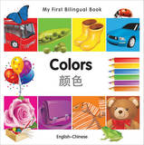 My First Bilingual Book-Colors (English-Chinese) by Milet Publishing
