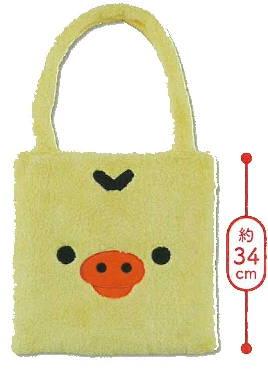Rirakkuma: Face Printed Bag (Yellow)