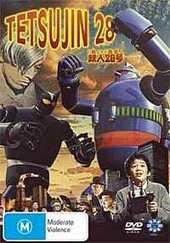 Tetsujin 28 on DVD