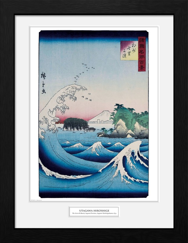 Hiroshige: The Seven Ri Beach - Collector Print (41x30.5cm)