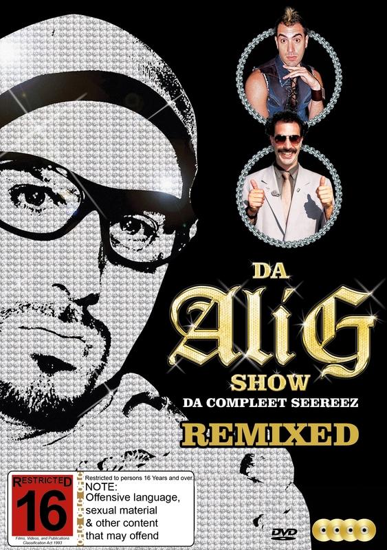 Da Ali G Show: Da Compleet Seerez Da Remix on DVD