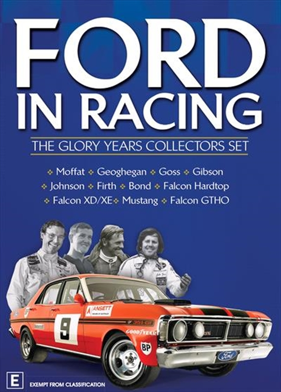 Ford Racing: The Glory Years on DVD