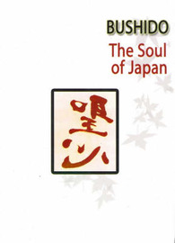 bushido the soul of japan essay Bushido: the soul of japan a classic essay on samurai ethics by - a century ago, when japan was transforming itself from an isolated feudal society into a modern.