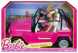 Barbie: Beach Cruiser - Playset