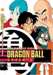 Dragon Ball - Collection 07 - Tien Shinhan Saga (2 Disc Set) on DVD