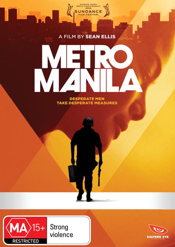 Metro Manila on DVD