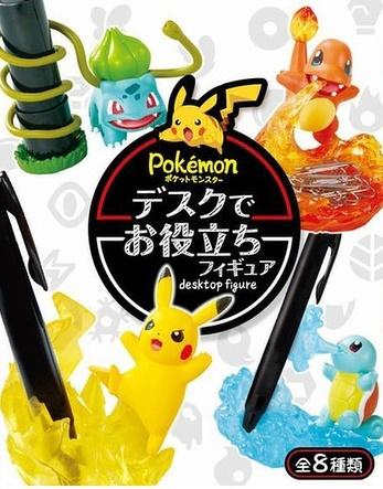 Pokemon: Helpful Desktop - Mini-Figure (Blind Box)