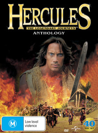 Hercules Anthology on DVD