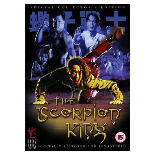 The Scorpion King (1991) - Special Collector's Edition (Hong Kong Legends) on DVD