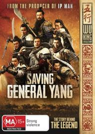 Saving General Yang on DVD