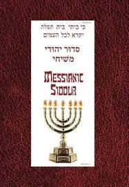 Messianic Siddur for Shabbat by Daniel Perek