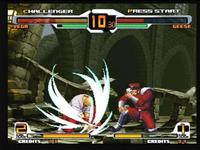 SNK vs. Capcom: SVC Chaos for PlayStation 2 image