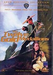Twelve Golden Medallions, The (Shaw Brothers) on DVD