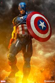 """Marvel: Captain America - 21"""" Statue"""