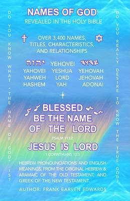 Names of God Revealed in the Bible by Frank Earven Edwards image