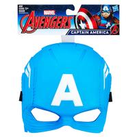 Marvel: Avengers: Captain America - Basic Mask