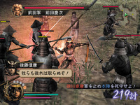 Samurai Warriors for PlayStation 2 image