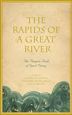The Rapids Of A Great River by Holmstorm,L., Srilata K.& Kris image