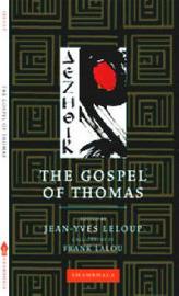 The Gospel of Thomas image