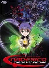Martian Successor Nadesico Movie - Prince of Darkness on DVD