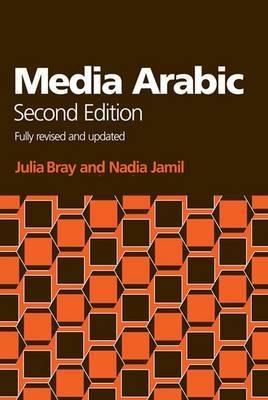 Media Arabic by Julia Bray