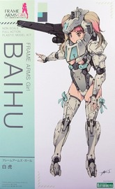 Frame Arms Girl Byakko / Baihu - Model Kit