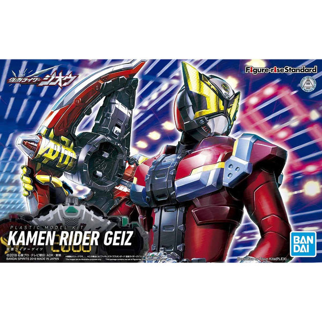Kamen Rider: Figure-rise: Geiz - Model Kit