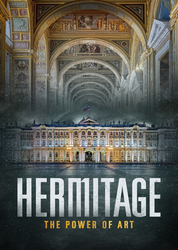 Hermitage: The Power Of Art on DVD