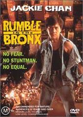 Rumble In The Bronx on DVD