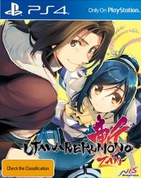 Utawarerumono: ZAN for PS4