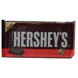 Hershey's Giant Special Dark Chocolate Bar (193g)