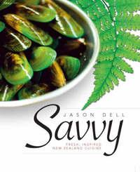 Savvy by Jason Dell image