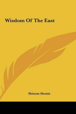 Wisdom of the East by Shinran Shonin image