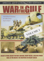 War In The Gulf - Vol. 1: Special Collector's Edition (4 Disc Box Set) on DVD
