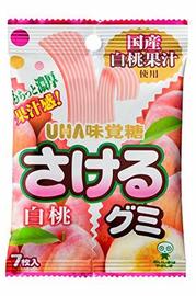 Sakeru Gummy - Peach Flavour