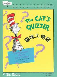 The Cat's Quizzer by Dr Seuss image