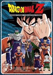 Dragon Ball Z - Series 3: Collection 3 (8 Disc Box Set) on DVD