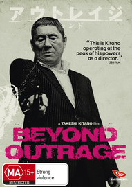 Beyond Outrage on DVD