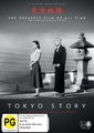 Tokyo Story: Restored And Remastered on DVD