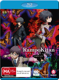 Rampo Kitan: Game of Laplace - Complete Series on Blu-ray
