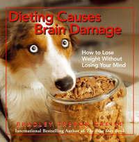 Dieting Causes Brain Damage by Bradley Trevor Greive image