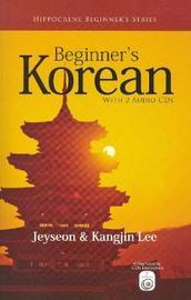 Beginner's Korean by Jeyseon Lee image