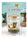 Rilakkuma: Honey Forest Terrarium - Mini-Figure (Blind Box)