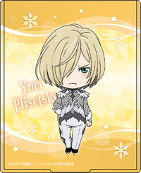Yuri!!! On Ice: Nendoroid Plus - Folding Mirror (Yuri Plisetsky)