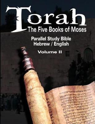 Torah by Classical Jewish Commentaries