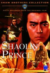 Shaolin Prince on DVD